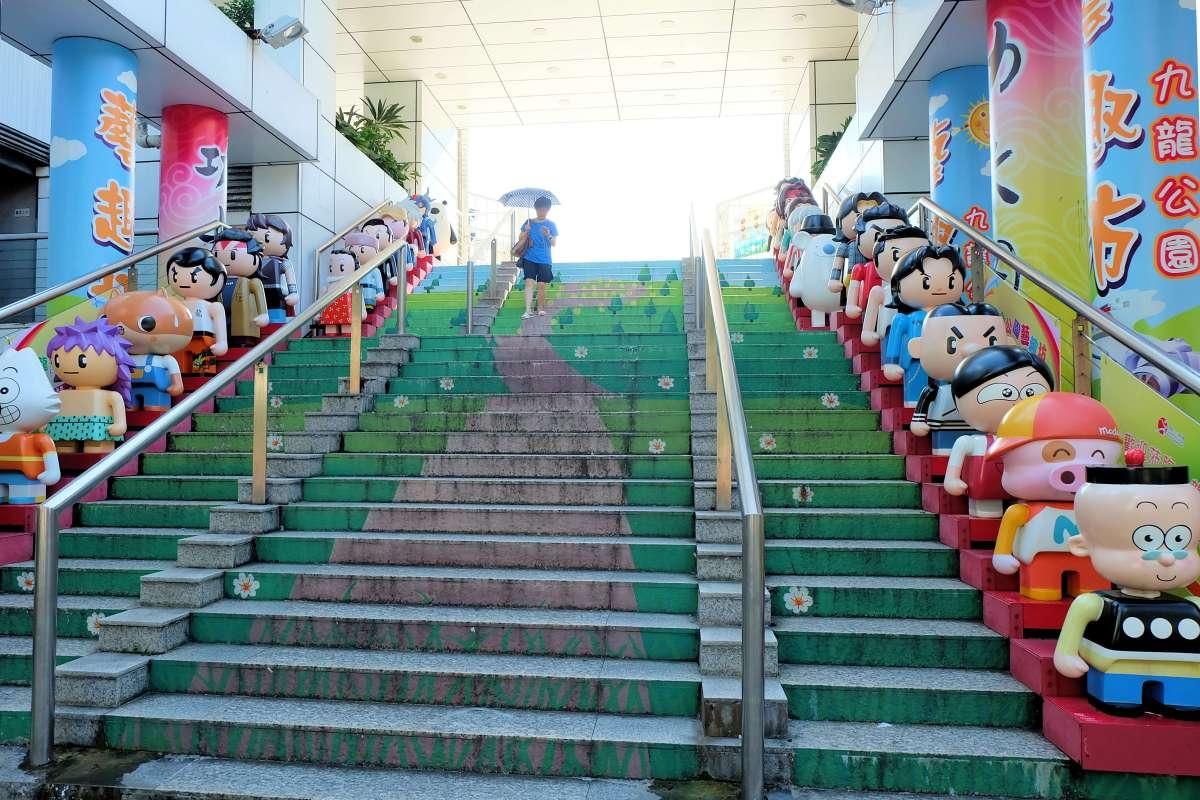 Kowloon Park Anime Ave