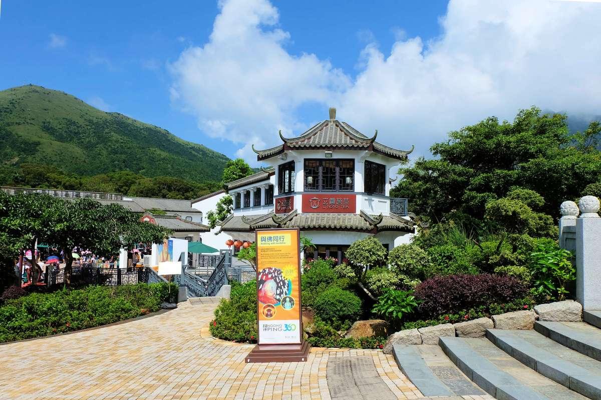 Lantau Island 3
