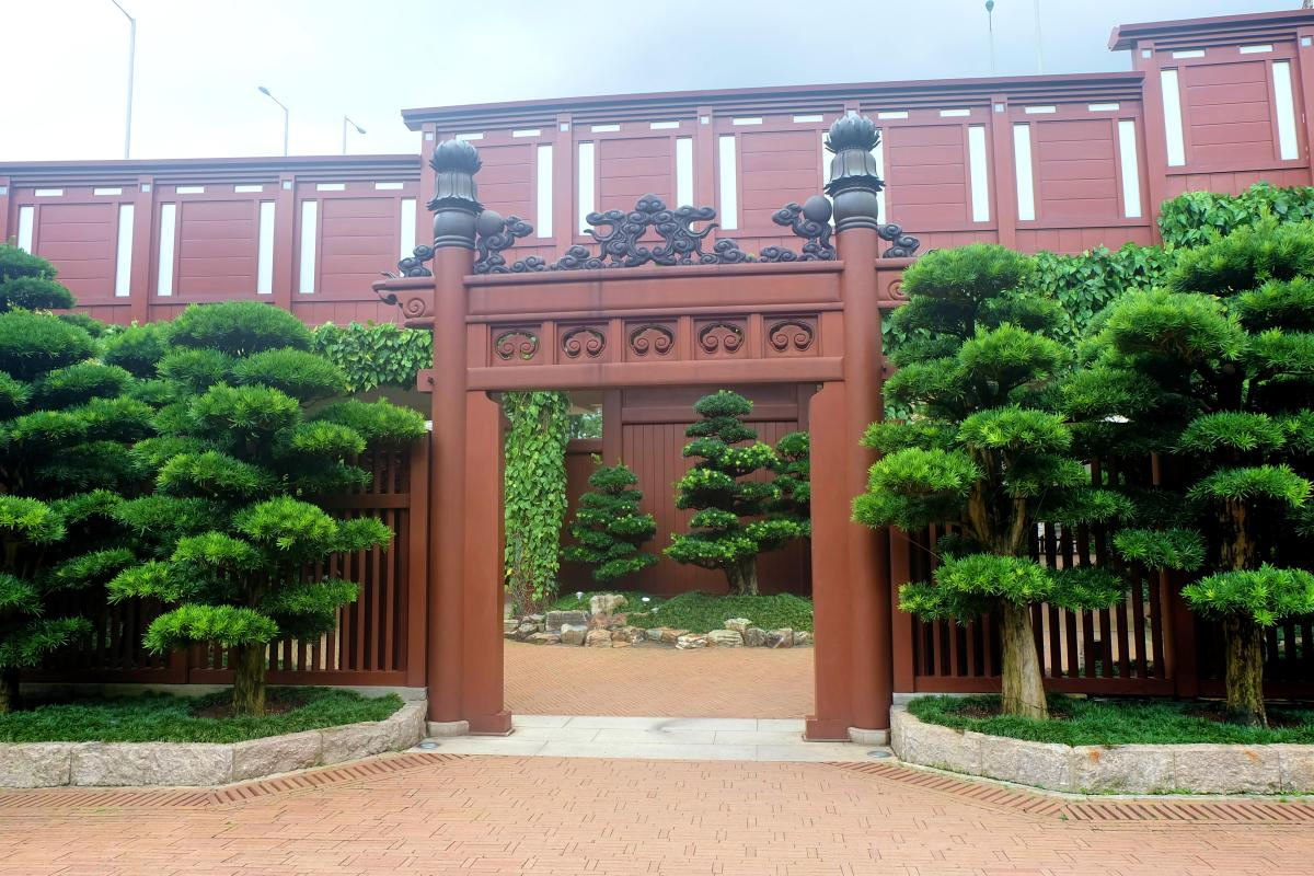Nan Lian Entrance