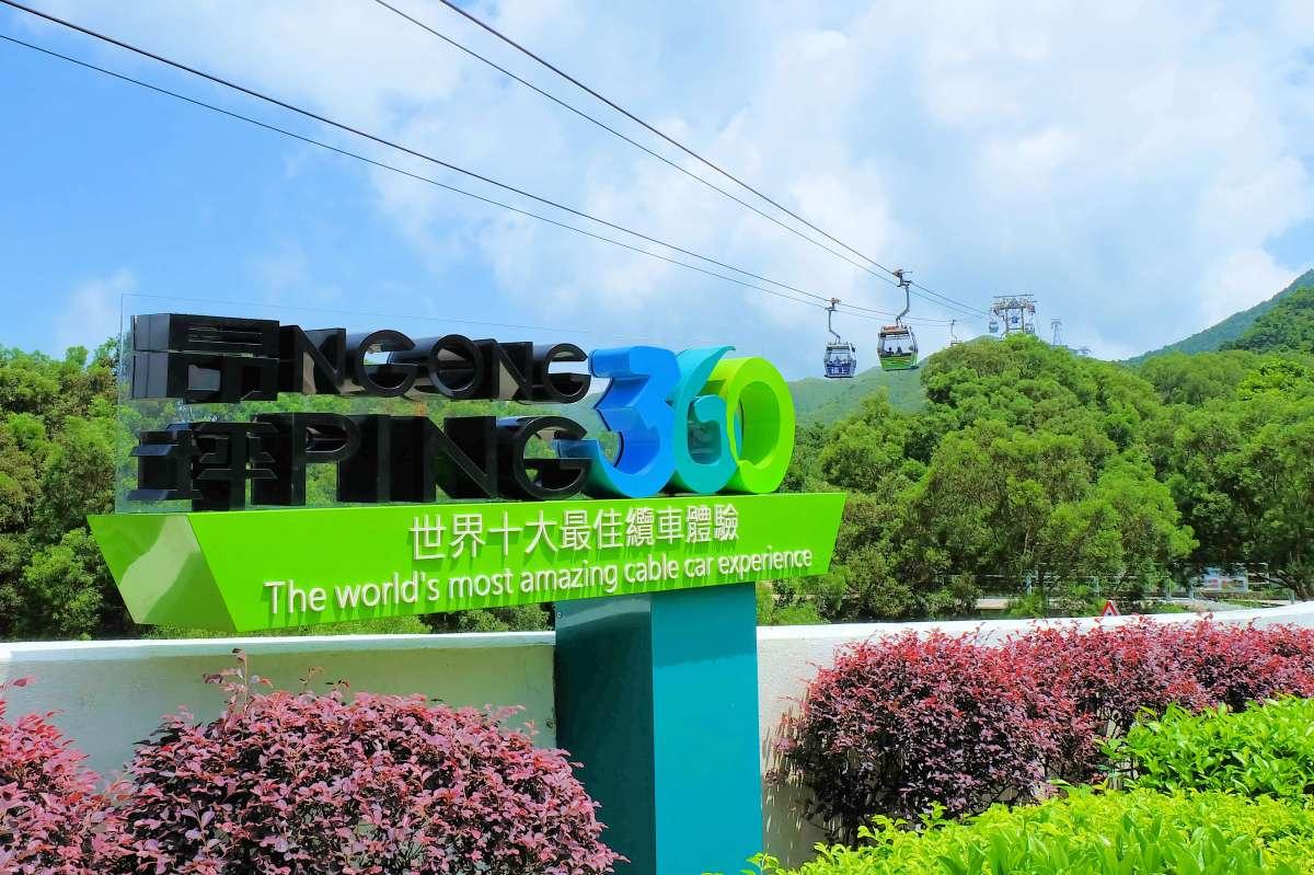 Exploring Lantau Island: Ngong Ping 360 Experience