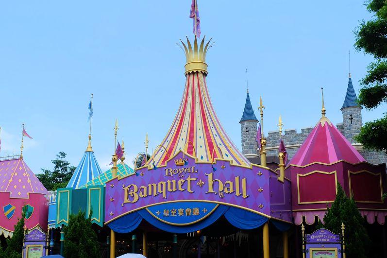 Disney Banquet Hall