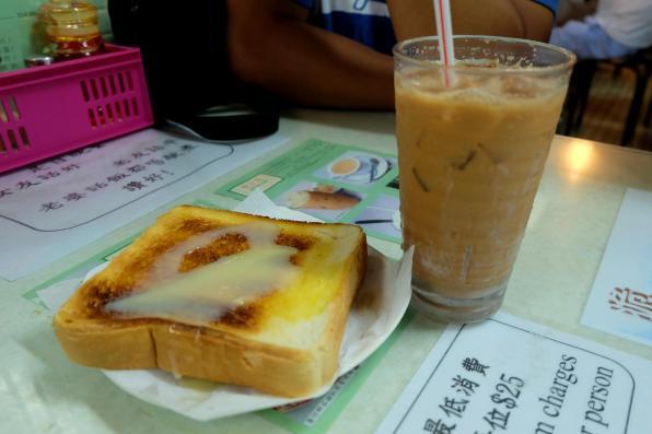 Lan Fong Yuen 5