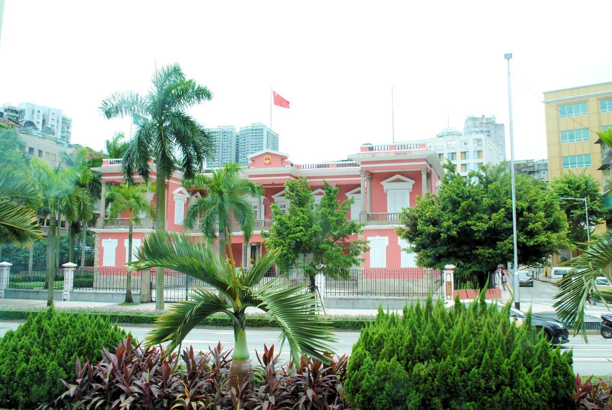 Macau 2