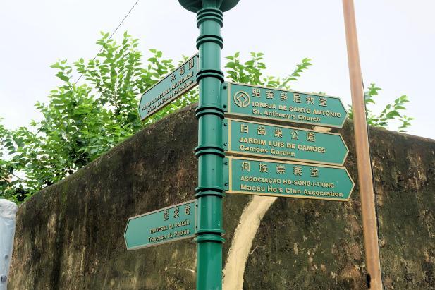 Macau 4
