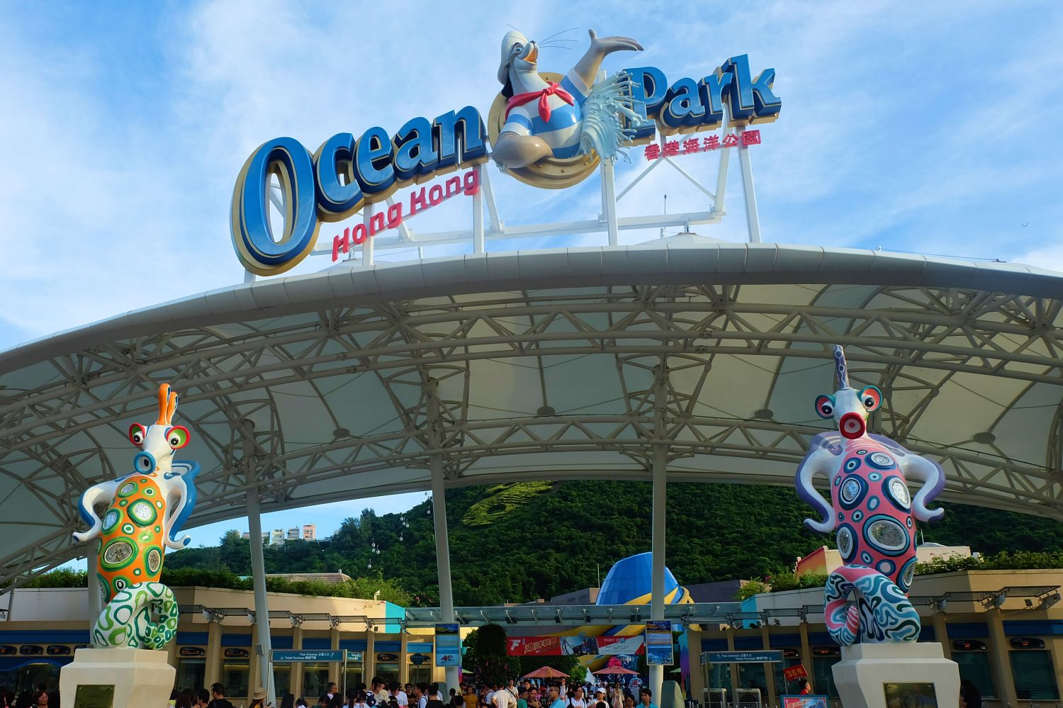 Fat Moments In Ocean Park Hong Kong Food And Travel Moments