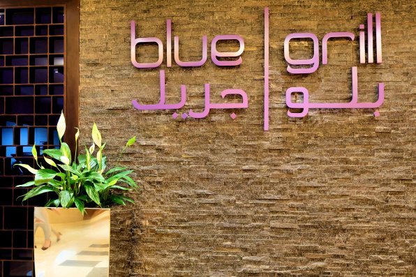 BlueGril