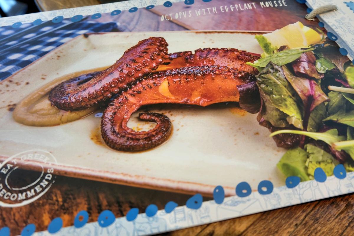 Eat GreekOctopus