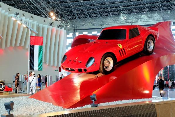 Ferrari Car1