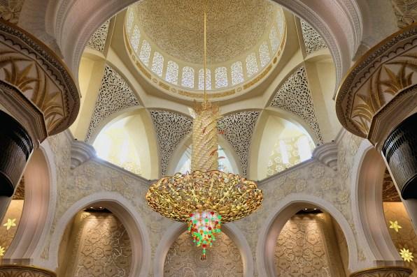 Grand Mosque Interiors 1
