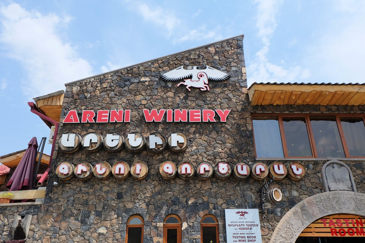 Areni Winery