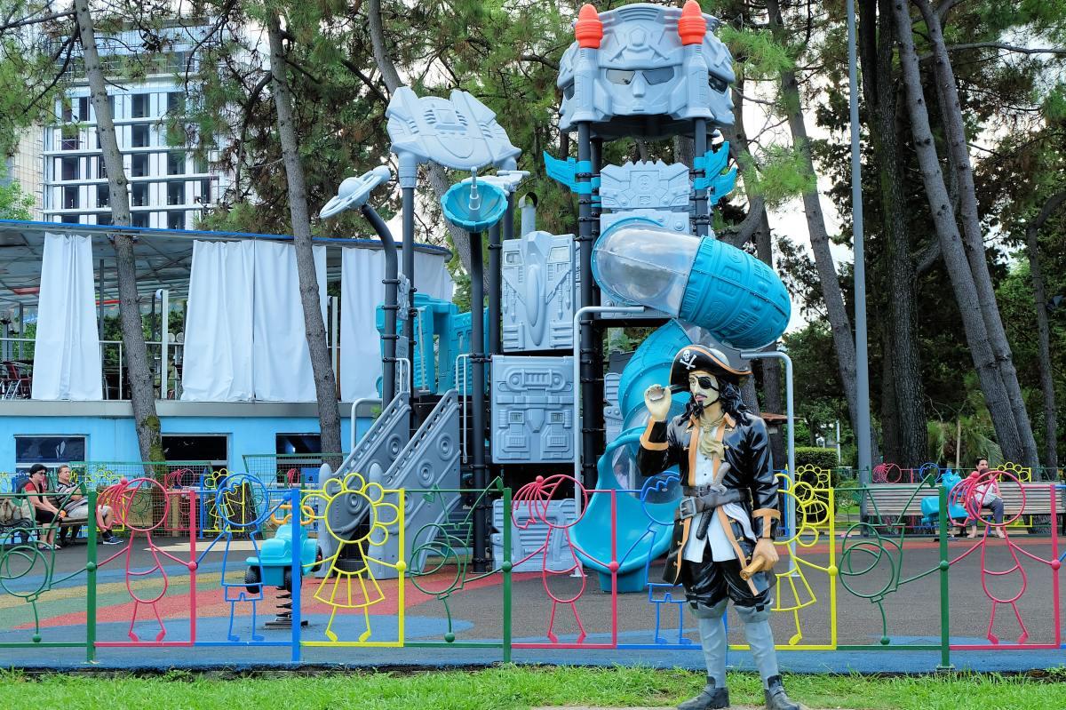 Batumi, Georgia Childrens Playground 01