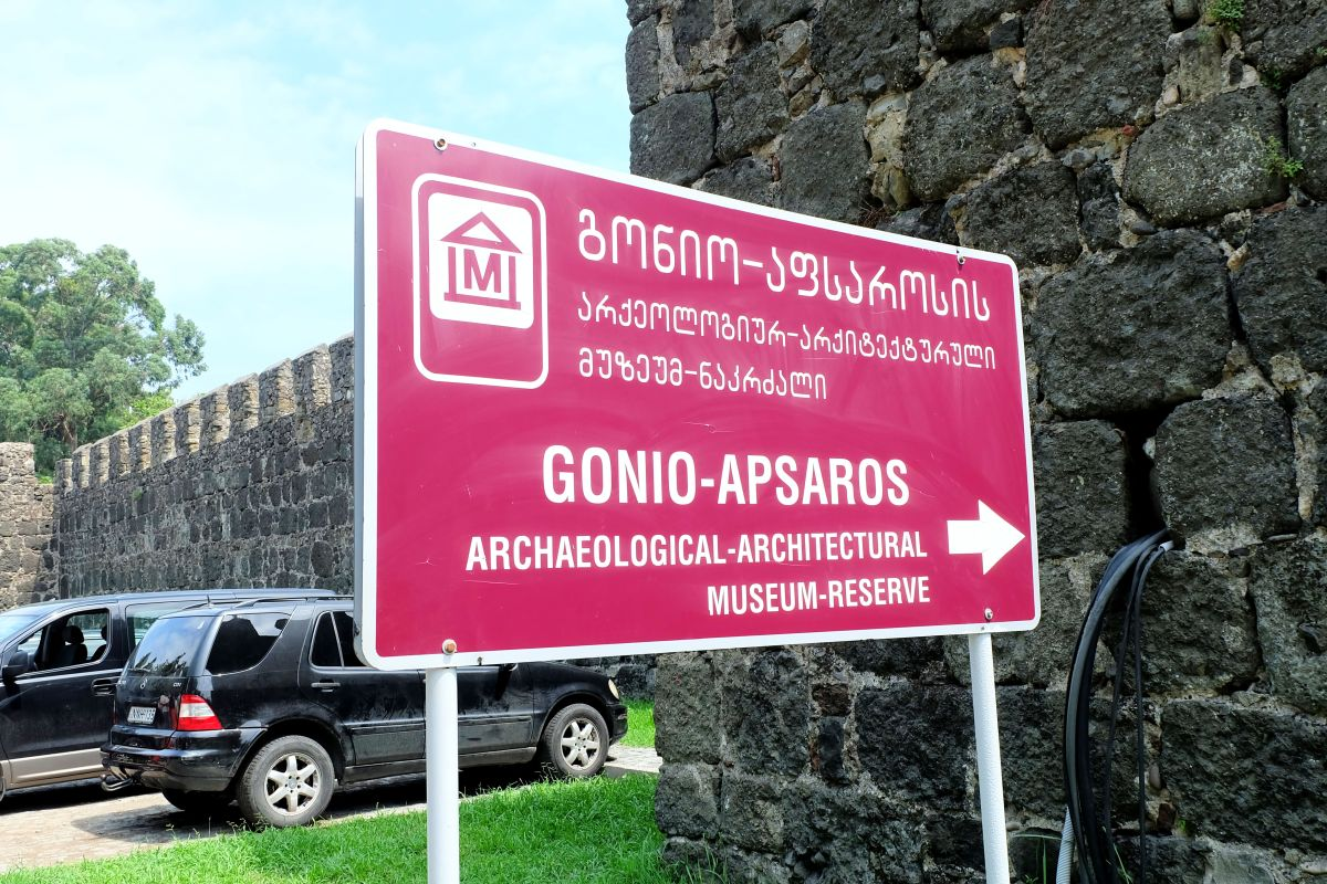 Gonio Archeologicl Museum Entrance